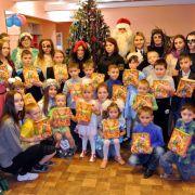 Дети с подарками Алексеевский 2017