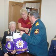 поздравили ветеранов