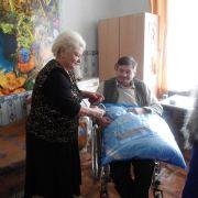 Поздравления для постояльцев домов престарелых