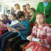 Фонд Хайруллина, благотворительная помощь детям