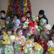 дети с благотворительным фондом