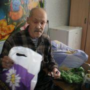 Благотворительная помощь престарелым и инвалидам