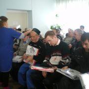 Благотворительная акция день защитника отечества 2013