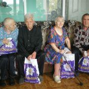 дома-интерната для престарелых и инвалидов
