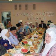 обед для мусульман
