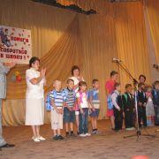 Республиканская благотворительная акция «Помоги собраться в школу»