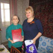 подарки на 70 лет победы в ВО