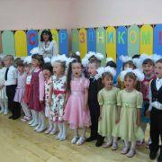 Благотворительный Фонд (Открытие детского сада)