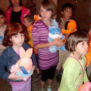 1 Июня - детский праздник