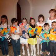 Благотворительность в Казани